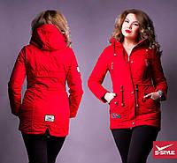 Стильная женская куртка-парка, размер  44-54