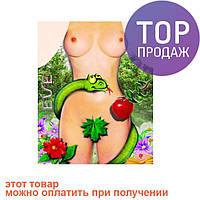 Фартук прикольный женский Ева / фартук для кухни