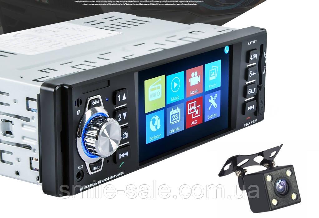 "Автомагнитола MP4 Video 4019CRB Экран 4.0"" +Bluetooth+ avin + ПУЛЬТ НА РУЛЬ+КАМЕРА!"