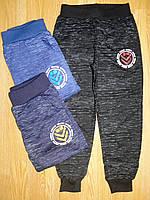 Спортивные брюки на мальчиков оптом, Sincere , 98-128 рр