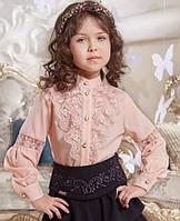 Красивая нежная блуза на девочку Линсей Цвет пудра Размеры 116, 122