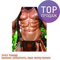 Фартук прикольный мужской Тарзан / фартук для кухни