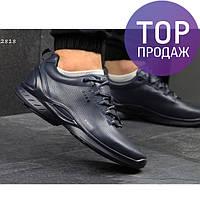 Мужские кроссовки Ecco Biom, пресс кожа, темно синие / кроссовки мужские Экко Биом,  стильные