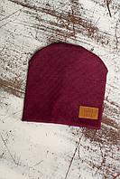 Демисезонная шапка для детей
