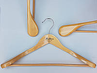 Плечики вешалки тремпеля деревянные светлые широкие  Fashion с антискользяшей перекладиной, длина 45 см