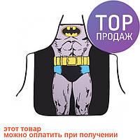 Фартук Бетмен / фартук для кухни