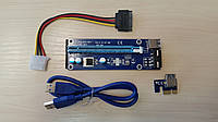 Райзер PCI-E PCI Express Riser 16X ver.007 МОЛЕКС