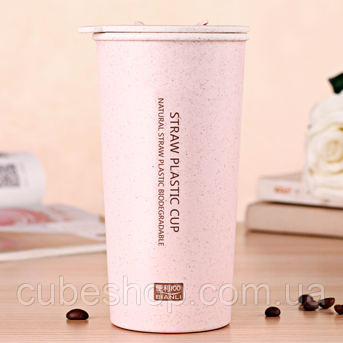 Эко-чашка из биопластика (400 мл) розовая