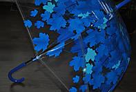 Зонт-трость прозрачный, полуавтомат