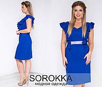 Нарядное женское платье  костюмка размер 50-56
