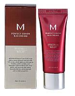 Тональный крем Missha M Perfect Cover BB Cream No.27 Honey Beige 20 мл