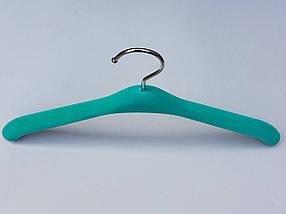 Плечики вешалки тремпеля флокированные (бархатные, велюровые) бирюзового цвета, длина 38,5 см, фото 2