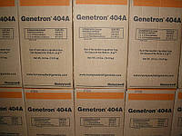 Фреон 404A Honeywell (10.9 кг\баллон)