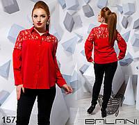 Женская блуза со вставками из гипюра  размер 48-54