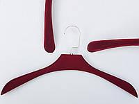 Плечики вешалки тремпеля флокированные (бархатные, велюровые) бордового цвета, длина 42 см