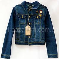 Женская джинсовая куртка VERONA (S-3XL) — купить по низким ценам оптом от производителя в одессе 7км