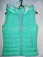Женская жилетка на синтепоне (42-48, норма) — купить оптом по низкой цене со склада в одессе 7км