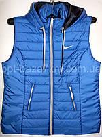 Женская жилетка короткая (50-58,батал) — купить оптом по низкой цене со склада в одессе 7км