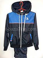 Подростковый спортивный костюм, плащевка (S-2XL) — купить оптом от производителя в одессе 7км