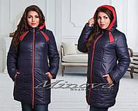 """Демисезонная  женская куртка """"Мила"""" размер 50-62"""