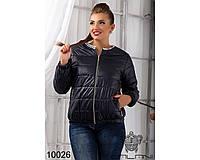 Женская синтепоновая куртка   размер 48-52