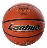 Мяч баскетбольный S 2304 (25шт) размер7,рисунок-печать,580-650г,в кульке