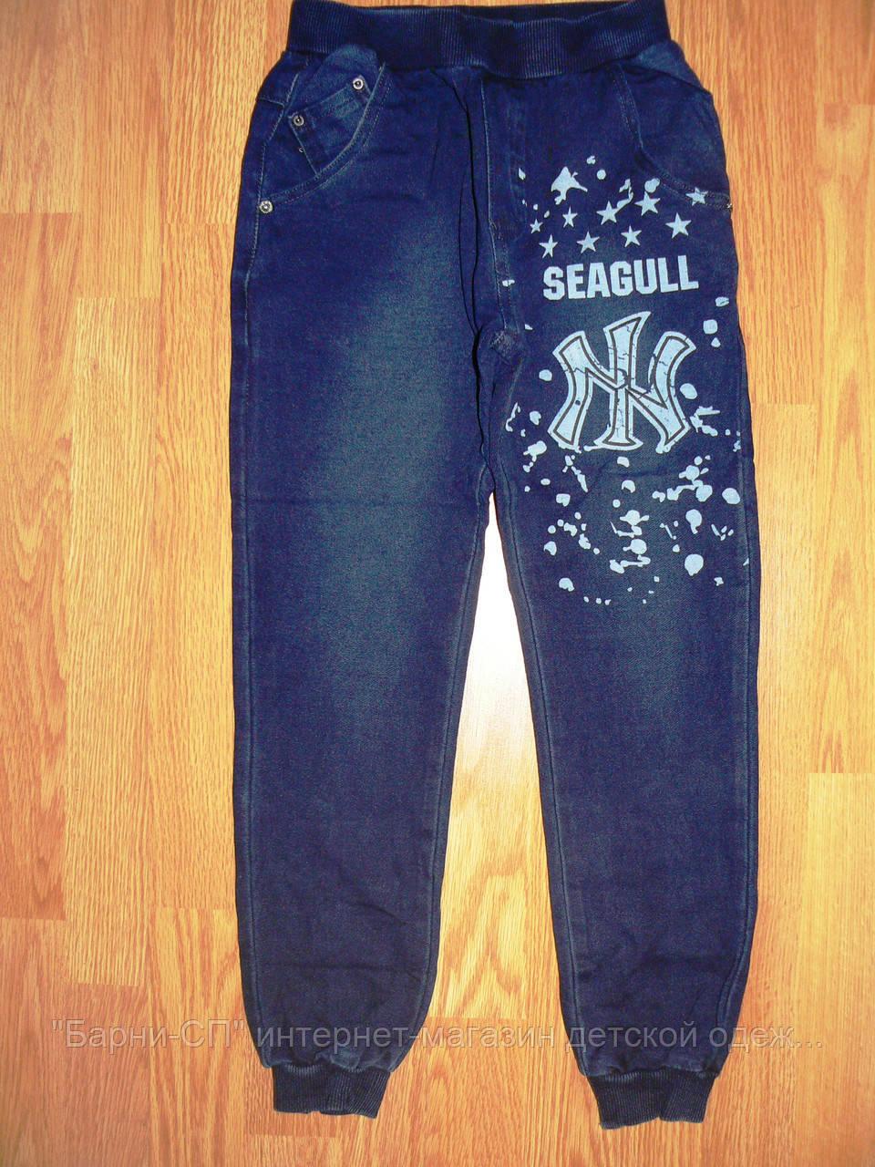 """Брюки под джинс для мальчиков Seagull оптом  134-164  - """"Барни-СП"""" интернет-магазин детской одежды с Венгрии  в Мукачево"""