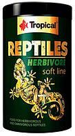 Корм Tropical Reptiles Herbivore Soft для растительноядных и всеядных рептилий 250ml/65g