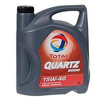 Масло Total Quartz 5000 15W-40 5л