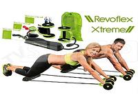 Тренажер с 6-ю уровнями тренировки Revoflex Xtreme, фото 1