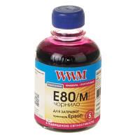 Чернила WWM для Epson L800 200г Magenta Водорастворимые (E80/M) светостойкие