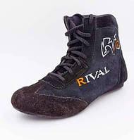 Борцовки замшевые RIVAL RIV-3311 (р.34-44)черный