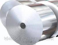 Лента алюминиевая из сплавов АД1Н, 1105АМ алюминий купить цена
