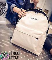Популярні рюкзаки для школи, фото 2