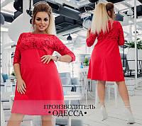 Красное нарядное платье большого размера ( р. 50-56 )