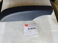 S18D-5704171 Заглушка рейлинга передняя левая для Chery Beat S18
