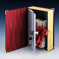 Книга сейф Сейфы для дома средняя - 24 см, фото 1