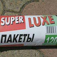 Мусорные пакеты Super Lux 120 л. 10 шт/уп.