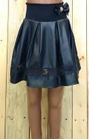 Юбка  кожаная на девочку темно синяя на  рост 116 см, 122 см, 128 см, 134 см