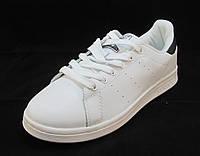 Кроссовки Adidas Stan Smith  кожаные белые унисекс (р.36,37)
