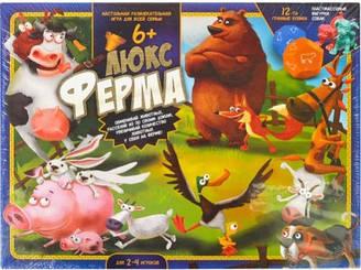 Настольная Игра Ферма Люкс