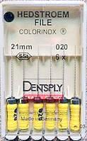 H - Files 20 21mm Colorinox MAILLEFER (H - файл 20 21 мм Майлифер)