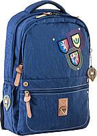 Рюкзак 1 вересня Oxford OX 194 553997 синий подростковый два отдела 28х44х14см