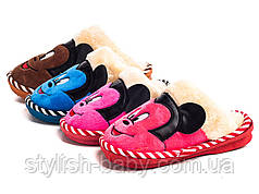 Детская обувь оптом в Одессе. Детские зимние шлепки бренда Alex (рр. с 26 по 32)