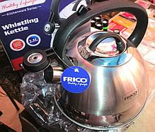 Чайник FRICO FR-1611 2.5 л. , фото 2