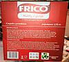 Чайник FRICO FR-1611 2.5 л. , фото 5