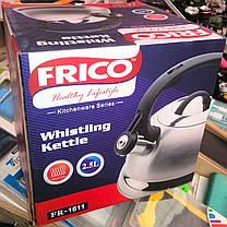 Чайник FRICO FR-1611 2.5 л. , фото 3