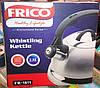 Чайник FRICO FR-1611 2.5 л. , фото 4