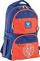 Рюкзак 1 вересня Oxford OX 233 554013 синий подростковый один отдел 31х46х17см