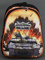 Школьный рюкзак ортопедический + пенал Танк для мальчиков Портфель ранец каркасный 1, 2, 3 класс